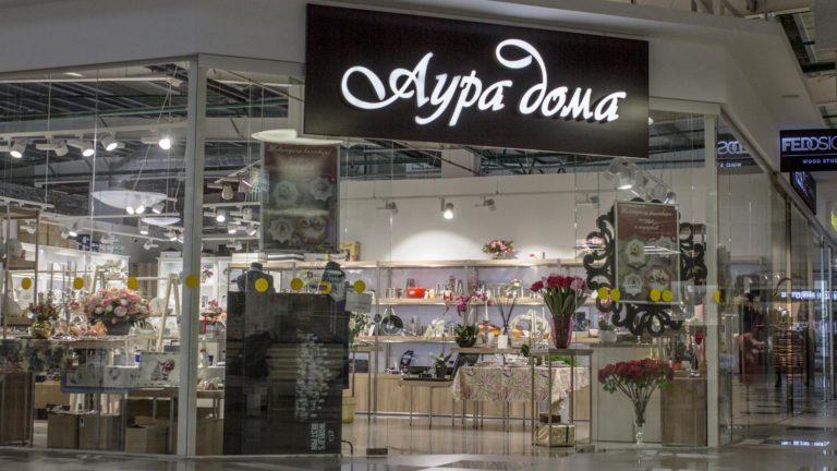 ремонт магазина Аура дома в Минске